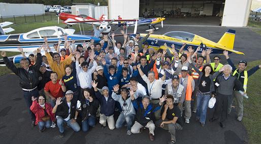 国内初の公式大会 第一回全日本曲技飛行競技会開催