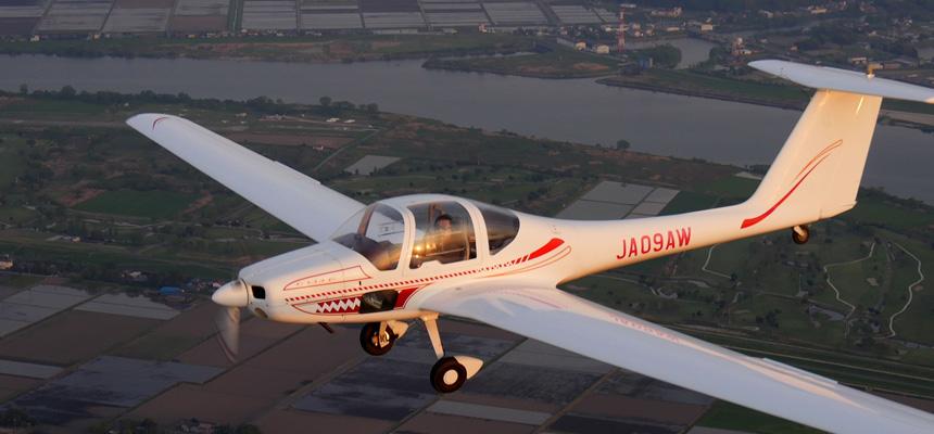 若手パイロット育成プログラム